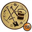 Medaille afslag 156